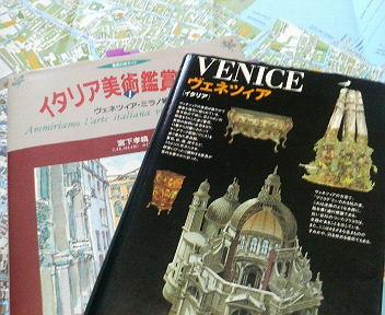 Venezia-guide