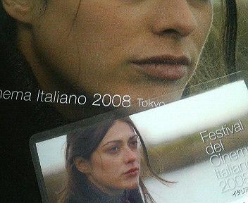 イタリア映画祭開幕