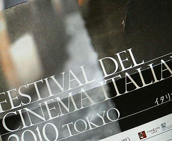 cinemaitaliano2010